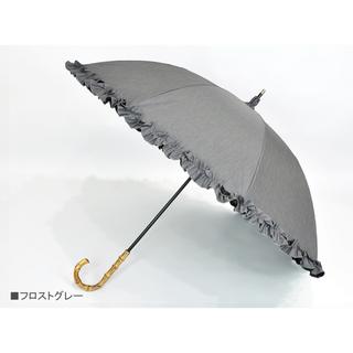 サンバリア100 ミドル フリルフロスト グレー *新品*(傘)