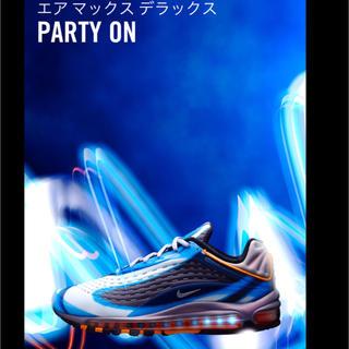 ナイキ(NIKE)のNIKE エアマックス デラックス party on air max(スニーカー)