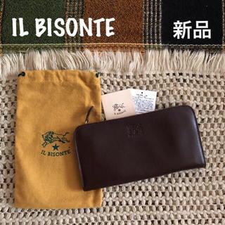 イルビゾンテ(IL BISONTE)の価格4.5万✱イルビゾンテ✱L字 ファスナー ロングウォレット 長財布✱ブラウン(財布)