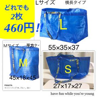 ミニマムスイート様専用 L2+M1(収納/キッチン雑貨)