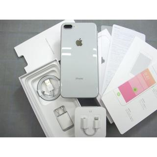 simフリー iPhone8 Plus 256GB Silver