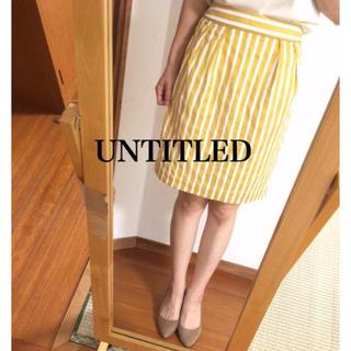 アンタイトル(UNTITLED)のUNTITLED✨ストライプ柄スカート(ひざ丈スカート)