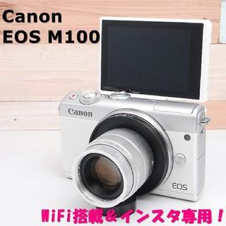 キヤノン(Canon)の☆WiFi搭載&インスタ専用!☆ キャノン EOS M100 レンズセット(ミラーレス一眼)