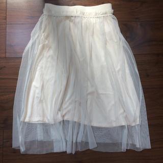 GU - GU チュール スカート アイボリー