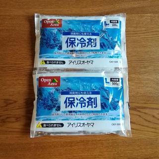 アイリスオーヤマ(アイリスオーヤマ)の保冷剤 500g×2個 アイリスオーヤマ CKF-500 送料込(弁当用品)