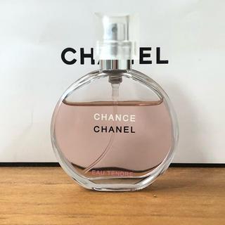 e9ffcb495d02 シャネル(CHANEL)のシャネル チャンス オータンドゥル オードトワレ ミニサイズ 香水 アトマイザー(香水