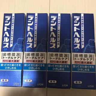 LION - 6000円相当■デントヘルス  歯槽膿漏 トータルケア 90g×4■新品未開封