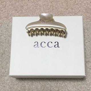 アッカ(acca)の【新品未使用】acca ヘアクリップ(バレッタ/ヘアクリップ)