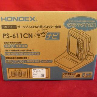 ホンデックス もっとナビ魚探 PS611CN 新品+オマケ