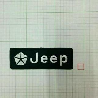 ◆ ジープ ワッペン JEEP 3 自動車 ◆ 新品/未使用アイロン接着OK(その他)