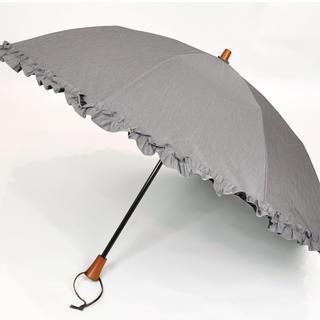 新品未使用 サンバリア100 2段折 フリル フロスト グレー 木曲がり手元(傘)