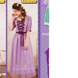 ディズニー(Disney)のラプンツェルドレス(衣装)