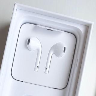 アップル(Apple)のiPhone イヤフォン 純正 (iPhone8付属品)(ヘッドフォン/イヤフォン)