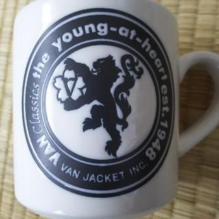 ヴァンヂャケット(VAN Jacket)のVAN Jacket マグカップ 未使用品(グラス/カップ)