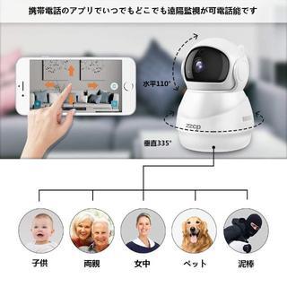 限定セール!防犯監視カメラ ipカメラ wifi ベビーモニター(ビデオカメラ)