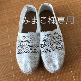 ジーユー(GU)のみまこ様専用★GU★レーススリッポン(スリッポン/モカシン)