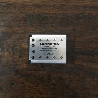 OLYMPUS - OLYMPUS リチウムイオン充電池 LI-42B