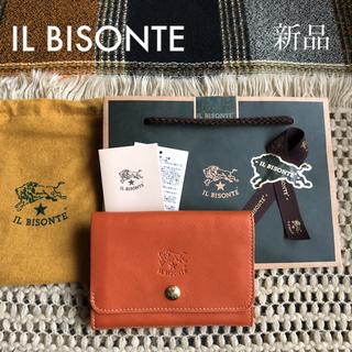 イルビゾンテ(IL BISONTE)の価格3.5万✱イルビゾンテ✱スナップ ウォレット 折財布✱ヤキヌメ(財布)