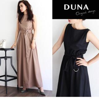 【今季売り切れ】duna モカワンピース(ロングワンピース/マキシワンピース)