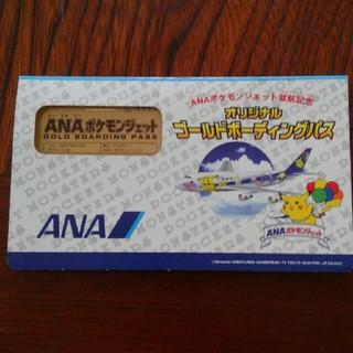 ポケモン(ポケモン)のポケモン非売品カード(カード)