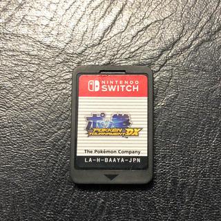 ニンテンドースイッチ(Nintendo Switch)のポッ拳  ソフトのみ(家庭用ゲームソフト)