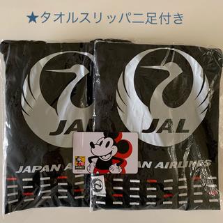 ジャル(ニホンコウクウ)(JAL(日本航空))の【新品2セット】JALビジネスクラスアメニティ(旅行用品)