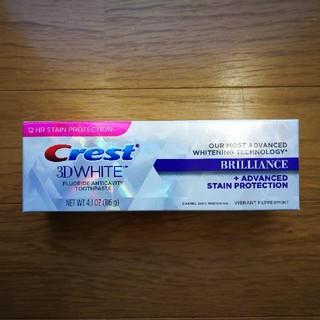 Crest - 【116g x 1本】クレスト 3D ホワイト ブリリアンス