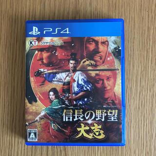 プレイステーション4(PlayStation4)のPS4ソフト 信長の野望 大志(家庭用ゲームソフト)
