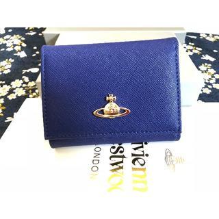 ヴィヴィアンウエストウッド(Vivienne Westwood)のヴィヴィアン ウエストウッド 三つ折財布  がま口財布 ブルー(財布)