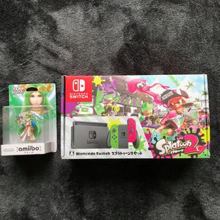 Nintendo Switch - 任天堂Switch本体 スプラトゥーン2セット