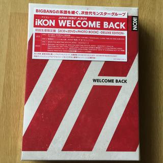アイコン(iKON)のikon welcome back CD+DVD(K-POP/アジア)