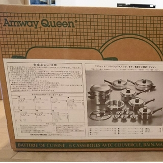 アムウェイ(Amway)の新品未開封 格安!アムウェイ クイーンクックウェアセット(調理道具/製菓道具)