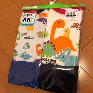 西松屋 - 新品 年中素材 パジャマ 80cm 長袖 2セット きょうりゅう