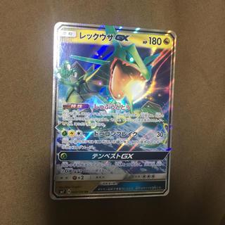 ポケモン(ポケモン)のポケモンカードゲーム レックウザFox(カード)