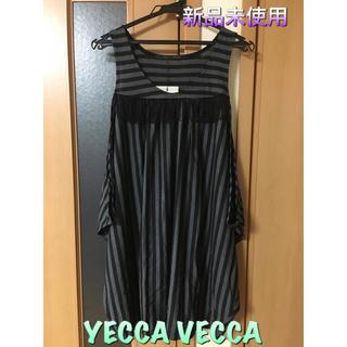 イェッカヴェッカ(YECCA VECCA)の【新品未使用】《YECCA VECCA》ボーダーフリンジワンピース(ひざ丈ワンピース)