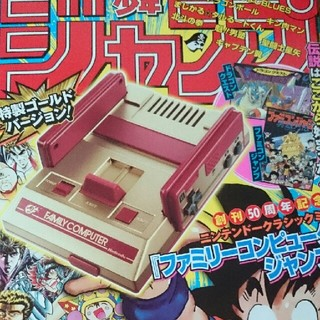 ニンテンドウ(任天堂)の「 ファミコン ジャンプ ✨ ニンテンドークラシックミニ 」(家庭用ゲーム本体)