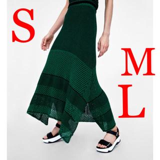 ザラ(ZARA)のZARA 新品 ニットスカート(ロングスカート)