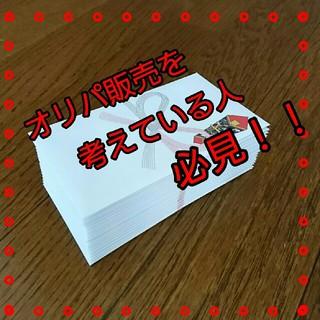 ドラゴンボール(ドラゴンボール)のドラゴンボールヒーローズまとめ売り(カード)