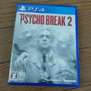 プレイステーション4(PlayStation4)の【当日発送】サイコブレイク2(家庭用ゲームソフト)