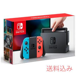 ニンテンドースイッチ(Nintendo Switch)の【新品】任天堂スイッチ本体 ネオンブルー(家庭用ゲーム本体)