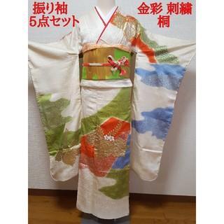 金彩 刺繍 レトロな桐 ♡振袖5点セット☆正絹(振袖)