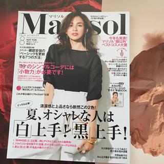 集英社 - マリソル 8月号 通常盤