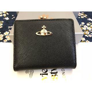 ヴィヴィアンウエストウッド(Vivienne Westwood)のヴィヴィアン ウエストウッド 二つ折財布  ブラック(財布)