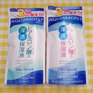 ジュジュケショウヒン(ジュジュ化粧品)の*アクアモイスト 保湿化粧水 詰め替え用×2袋です(化粧水 / ローション)