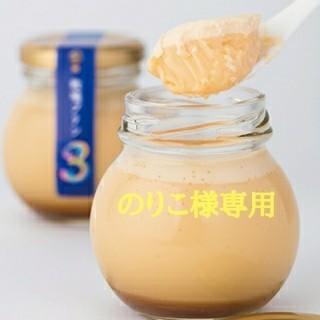 のりこ様専用 プリン2個・味噌プリン2個(菓子/デザート)