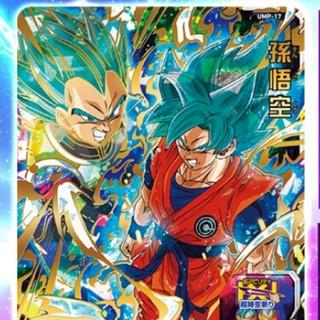 ドラゴンボール(ドラゴンボール)の★配布UR 孫悟空★ドラゴンボールヒーローズ(カード)