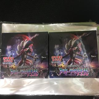 ポケモンカード box未開封 2セット