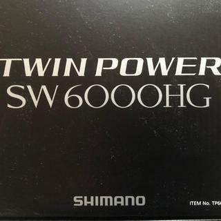 SHIMANO - シマノ スピニングリール