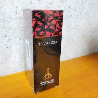 Titan Gel タイタンジェル(その他)