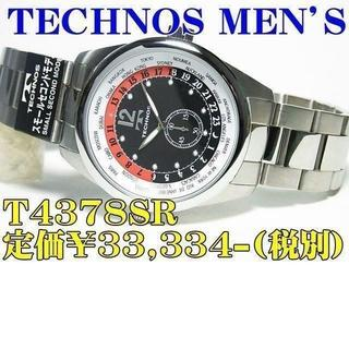 テクノス(TECHNOS)の新品 テクノス 紳士クォーツ T4378SR 定価¥33,334-(税別)(腕時計(アナログ))